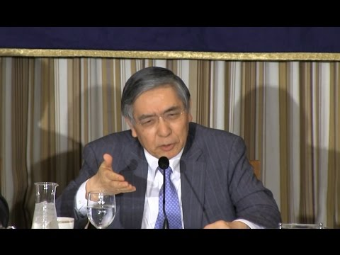 Haruhiko Kuroda: Governor of the Bank of Japan