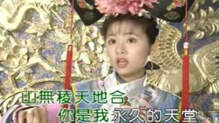 Ruby Lin - In Dream (hzgg Ost Mv)
