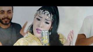 Aicha Tachinouite - Wach Katfham Laarbia (Officiel Music Video) | عائشة تاشينويت - واش كتفهم العربية