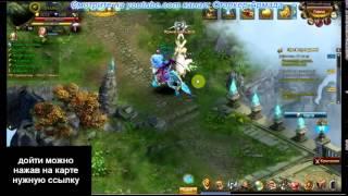 Играть онлайн в Demon Slayer - Обзор Demon Slayer 5 версии
