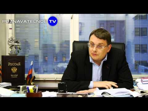 Евгений Фёдоров про