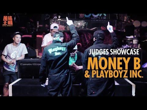 Money B & Playboyz Inc. | STYLE DYNASTY 風格王朝 2016 | JUDGE SHOWCASE