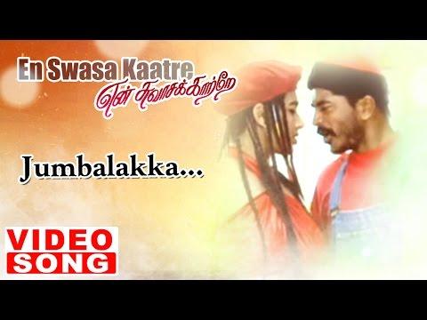 Jumbalakka Video Song | En Swasa Kaatre Tamil Movie Songs | Arvind Swamy | Isha Koppikar | AR Rahman
