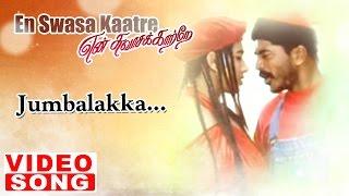En swasa kaatre tamil movie songs. jumbalakka full video song on music master, ft. arvind swamy and isha koppikar. composed by ar rahman. subscribe for...
