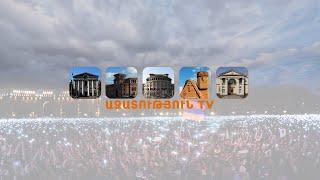 «Ազատություն» TV   Ուղիղ միացում   LIVE   Прямaя трансляция 25.05.2020