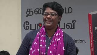 மருத்துவர் ஷாலினி | Dr Shalini Speech