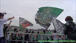2018明治安田生命J2リーグ 第35節 モンテディオ山形vs.松本山雅FC.