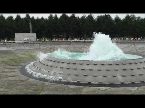 Sea Fountain at Moerenuma Park. Isamu Noguchi. Sapporo Japan