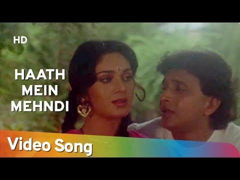 Haath Mein Mehndi (HD) | Shandar (1990) | Mithun Chakraborty | Meenakshi Sheshadri | Romantic Song