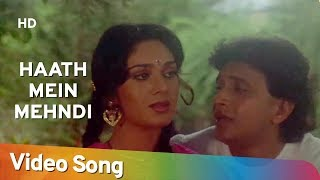 Haath Mein Mehndi HD Shandar 1990 Mithun Chakraborty Meenakshi Sheshadri Romantic Song