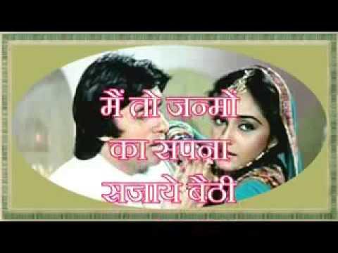 Mujhe Naulakha Mangaa De Re love aall Hindi Karaoke