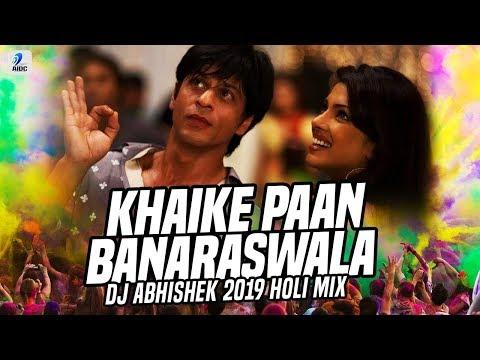 khaike-paan-banaraswala-(2019-holi-mix)-|-dj-abhishek-|-holi-special-remixes