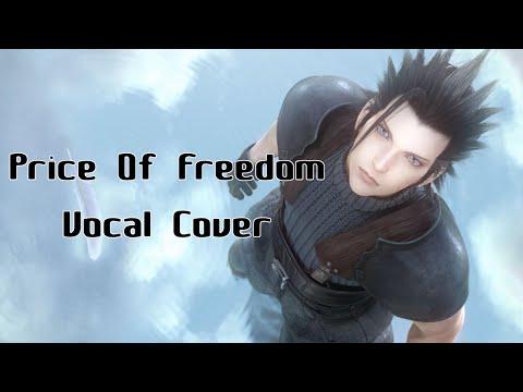 【Kitty Em】 Price of Freedm ● Final Fantasy 7「Vocal Cover」