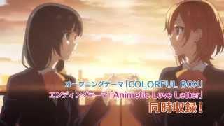 オリジナルTVアニメ『SHIROBAKO』主題歌CD 11月26日(水)発売! <オー...
