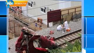 В Сочи на железнодорожный путь упала фура. Новости Эфкате