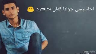 يحي علاء Mp4 Mp3