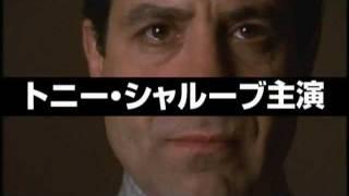 名探偵ポワロ 第45話