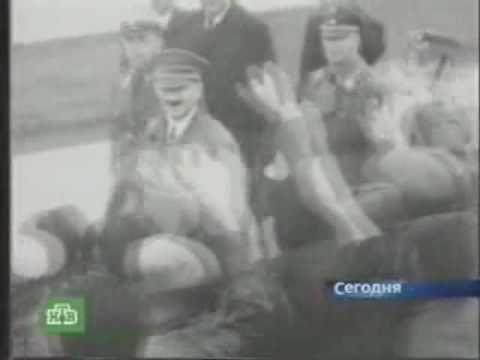 Гитлер по национальности-ЕВРЕЙ