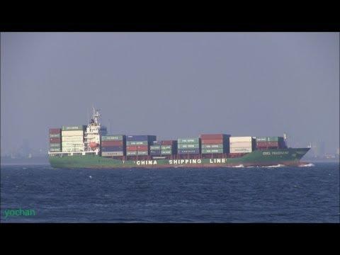 Container ship: CSCL YOKOHAMA (China Shipping Container Lines - CSCL) IMO: 9383546