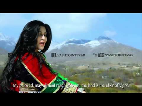 Naghma New Song Yakazar HD 2016