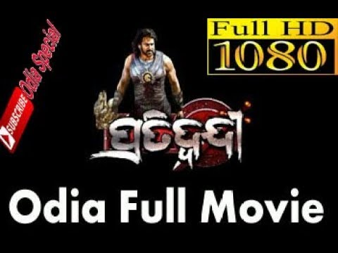 Pratidoni Odia Dubbed Movie 1080p HD Video By Odia Special