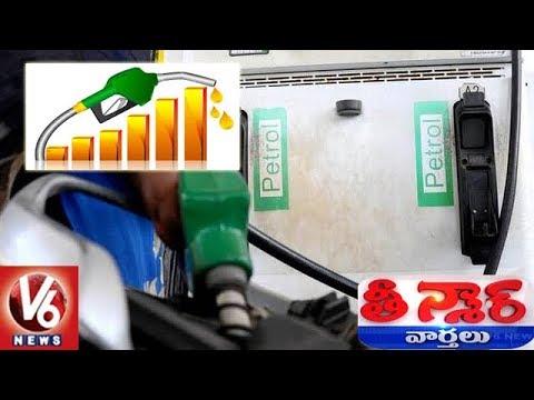 Rs 4 Per Litre Hike In Petrol, Diesel Prices To Shoot Up | Teenmaar News | V6 News