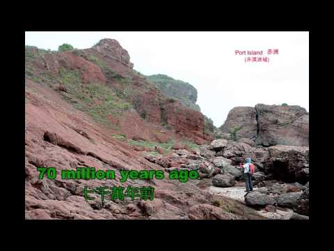 The Treasure of Hong Kong - HK Global Geopark