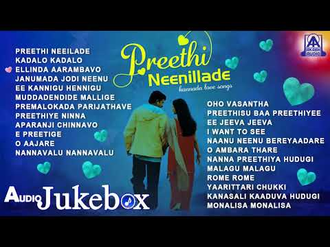 Kannada Love Songs  Preethi Neenillade Audio Jukebox  Romantic Kannada Songs