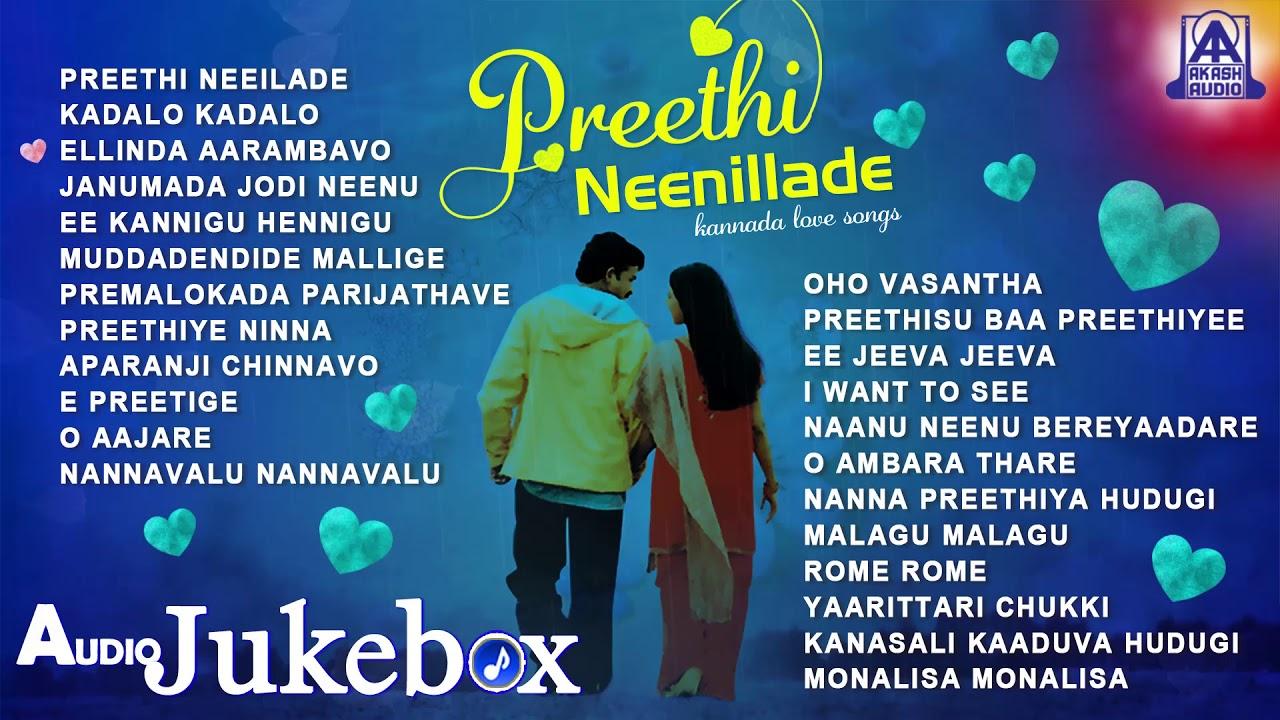Download Kannada Love Songs | Preethi Neenillade Audio Jukebox | Romantic Kannada Songs