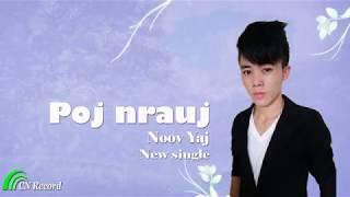 Poj nrauj - Noov Yaj (Official audio)