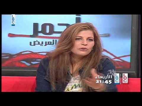 Ahmar - أحمر بالخط العريض - Upcoming Episode - Teaser 3