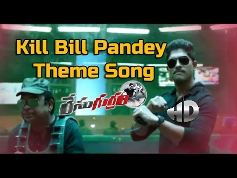 Race Gurram Kill Bill Pandey Theme Song | Allu Arjun | Shruti Haasan | Surender Reddy | Thaman