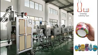 the household bottle underlap shrink sleeve labeling machine,