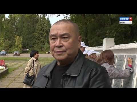Семья из Казахстана нашла могилу потерянного бойца Великой Отечественной войны(ГТРК Вятка)