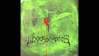 Woods of Ypres - Wet Leather
