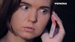 Как приворожить по телефону