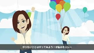 スタジオ紙の音 フォトグラファー 露木博美