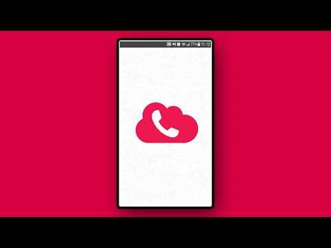 IPLAN SPHONE |
