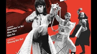 Шаолинь против Ламы  (боевые искусства 1980 год)