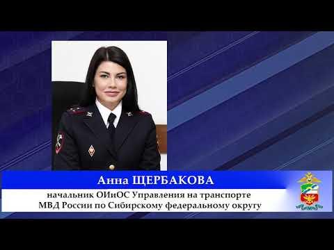 В Алтайском крае транспортные полицейские выявили хищение 800 тысяч рублей кассиром поликлиники