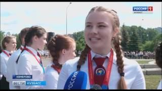 видео Департамент молодёжной политики и спорта Кемеровской области | Памятка для туристов пользующихся услугами туристических компаний