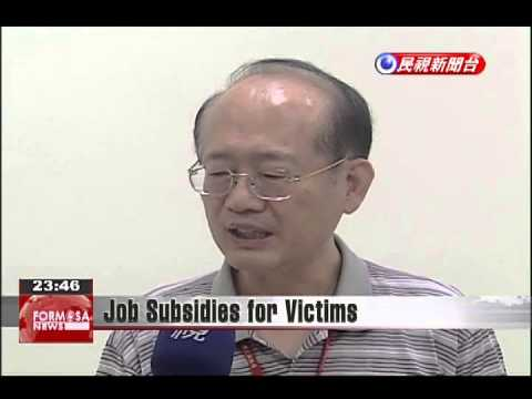 Ministry of Labor offers job subsidies, payment extensions for Kaohsiung victims
