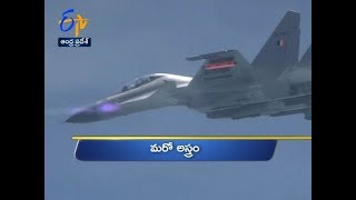 6 PM | Ghantaravam | News Headlines | 17th September 2019 | ETV Andhra Pradesh