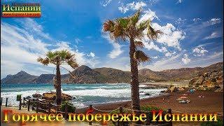 Экскурсии по Испании, Картахена, путешествие в горы к морю, Военно морская батарея Портман(, 2018-06-01T15:47:09.000Z)