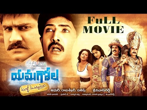 mrugam mrugam telugu movie mrugam full movie mrugam movie online mrugam video songs mrugam full length movie telugu movies full movies telugu telugu movies with english subtitles watch full movies online telugu full hd movies youtube movies mobile movies full movies telugu full movies movie hd movies movies telugu full hd movies telugu cinema telugu cinemalu aadhi pinisetty movies aadhi pinisetty telugu movies tollywood movies tollywood telugu movies arunachalam arunachalam telugu full length m watch - yamagola malli modalayindi full length telugu movie || srikanth, venu thottempudi, meera jasmine  subscribe for more telugu movies , hd movies , classical movies , super hit movies , telugu hit movies : http://goo.gl/tdpfpn