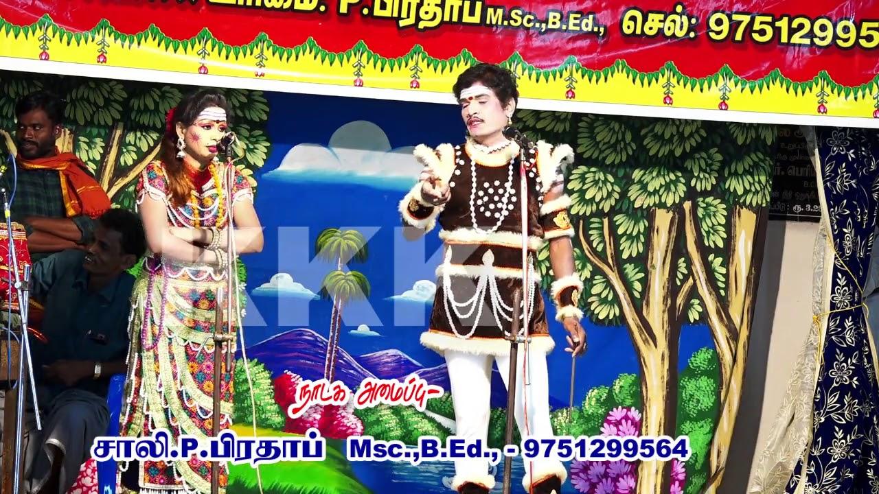 பிள்ளையார்பட்டி நாடகம் 2020 -14 GVS -  மனோரஞ்சனி  சூப்பர்ஹிட் 2020 அல்டிமேட் தர்க்கம் -2