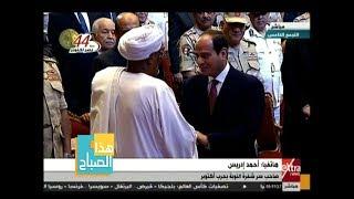 هذا الصباح | أحمد إدريس: لم أكن أتوقع أن يمنحنى الرئيس السيسي وسام نجمة سيناء