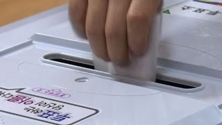 Polls open in South Korea's presidential election