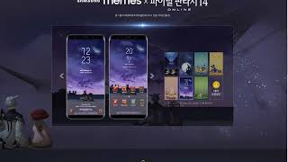 FFXIV: Samsung Crossover Phone Themes in Korea