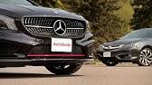 Road Test: 2014 Mercedes-Benz CLA 250 - YouTube